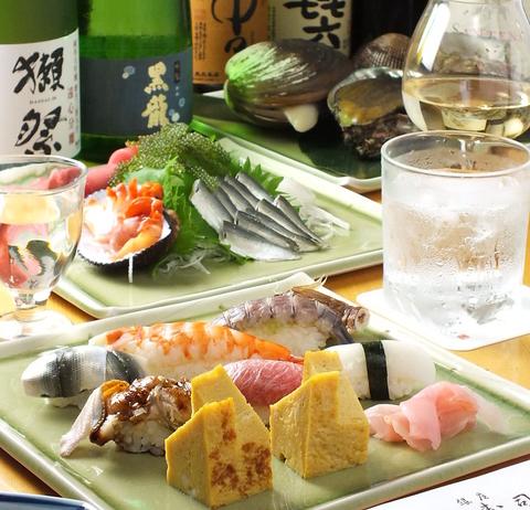 寿司 周 しゅう