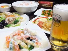カントニーズレストラン 龍鳳イメージ
