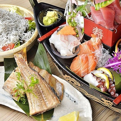 鮮魚専門 二六丸 豊橋の特集写真