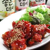 韓国バル イップニのおすすめ料理2