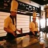 ステーキハウス 四季 沖縄市泡瀬店のおすすめポイント3