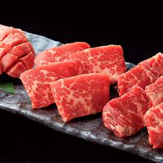 料理メニュー写真特選3種盛り (塩)
