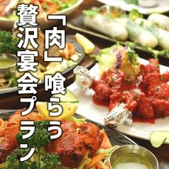 アジアン&カレーダイニング グラス 銀座店のおすすめ料理1