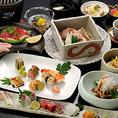 【接待/お食事会に】おまかせ会席コース3580円~!別途飲み放題も1,650円でお付けできます。