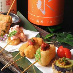 串虎 東口店のおすすめ料理1