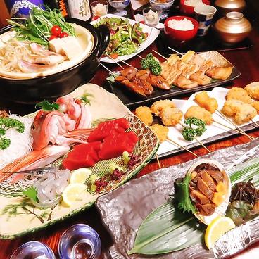 旬菜 おうらい 桜徠のおすすめ料理1