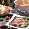 創作和食と信州料理 信州個室居酒屋 kasaya 傘や 長野本店のおすすめポイント1