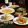ワールド ワイン ダイニング World Wine Dining グランキャトルのおすすめポイント2