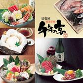 千年の宴 与野本町西口駅前店