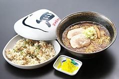 ラーメンセット(醤油・辛味噌)
