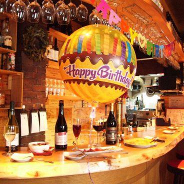 新宿 ワイン酒場の雰囲気1