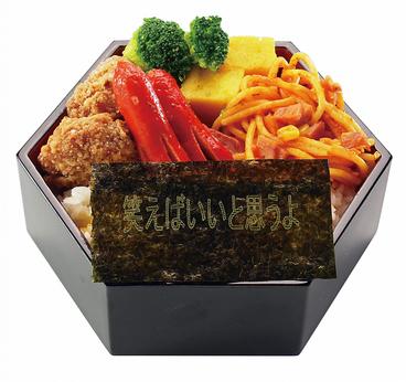 自遊空間 アーバン札幌のおすすめ料理1