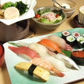 鮨乃家 すしのや 大宮大門町店のおすすめ料理2