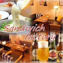 サンドイッチ ファクトリーの写真