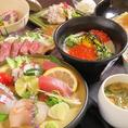 至高のお料理コース(一例)