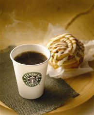 スターバックスコーヒー ラゾーナ川崎プラザ店の写真