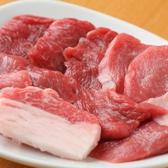 ジンギスカン 羊飼いの店 いただきます。のおすすめ料理2