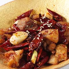 鶏肉の四川唐辛子炒め