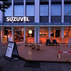 SUZUVEL スズベルの特集写真