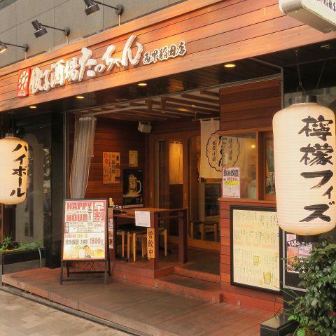 餃子酒場 たっちゃん 西早稲田店|店舗イメージ5