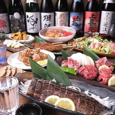 日本酒と郷土料理酒場 楽 南方のコース写真
