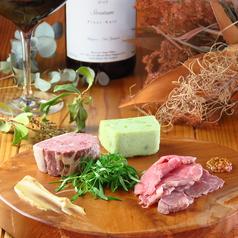 ワイン&キッチン I LAUGH アイラフのおすすめ料理1
