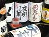 築地 魚一 江戸川橋店のおすすめポイント3