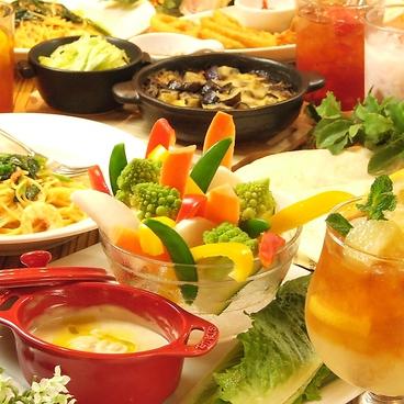マザーリーフ MOTHER LEAF 横浜スカイビル マルイ店のおすすめ料理1