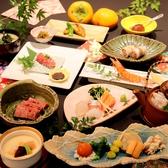 旬どころ 斗貴のおすすめ料理2