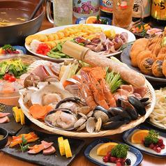 日本一の串かつ 横綱 難波本館のおすすめ料理1