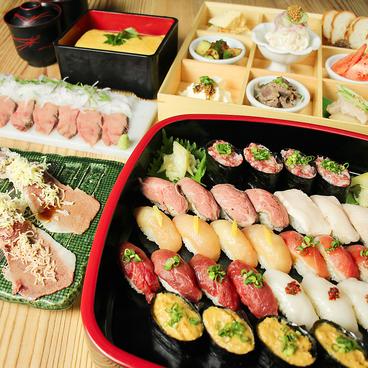 池袋東口 肉寿司のおすすめ料理1
