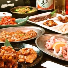 焼肉 もつ鍋 arataのおすすめ料理1