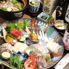 和風居酒屋 isamiの写真