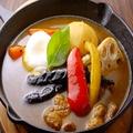 料理メニュー写真野菜のたっぷりスープカレー