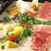 イタリア産生ハムとチーズの盛合せ/チーズ盛り合わせ