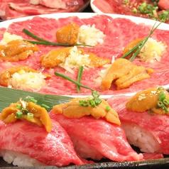 焼肉問屋 縁 やきにくどんや えんのおすすめ料理1