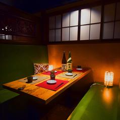九州居酒屋 よかよか 松山大街道店の写真