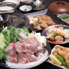 泳ぎふぐ料理専門店 あじ平 曽根崎のおすすめ料理1