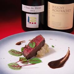 肉と葡萄 信玄食道のおすすめ料理1