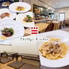 チャビーズキッチン Chubby's Kitchenの写真
