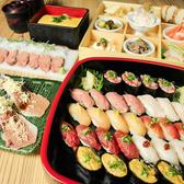 池袋東口 肉寿司の雰囲気2
