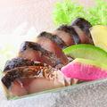 料理メニュー写真鯖の冷燻製