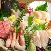 鮨乃家 すしのや 大宮大門町店のおすすめ料理3