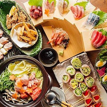 炭火串焼と旬鮮料理の店 やさい巻き串の獅志丸のおすすめ料理1