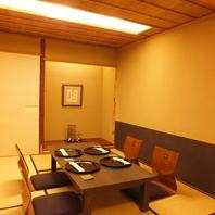 《接待やお食事会に》京町屋の落ち着きある個室空間