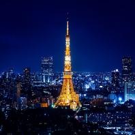 東京タワーの夜景を独占♪