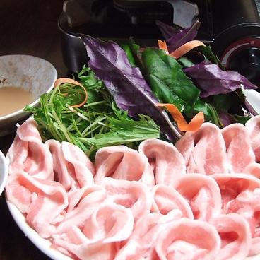 豚厨房 NoBuのおすすめ料理1