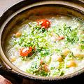 料理メニュー写真バカリャウとヒヨコ豆の雑炊