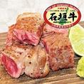【石垣牛】黒毛和種の中でも、石垣島で生まれ育った「うちなーむん」の美味しい牛肉をお届けします!