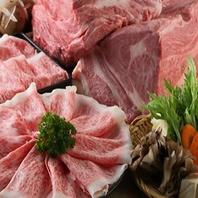 おいしいお肉と種類豊富な具材★